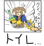 【SFC】タクティクスオウガ
