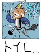 【GC】ちびロボ!