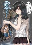 【WiiU】零 ~濡鴉ノ巫女~【ちこたむ】