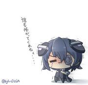天龍さん…(泣)