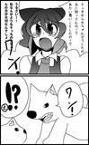 チルノと大ちゃん漫画5