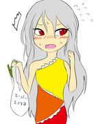 「うちの野菜はぜーんぶ自家栽培だべ!」って自慢げに話してたネムノちゃんとスーパーで会った