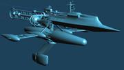 戦艦ウルバヌス