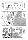 K艦用法 第3話-5