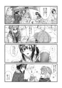 肇ちゃんと久美子ちゃん漫画