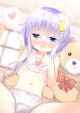 3月14日 お返しをもらうホワイトデーの弥生ちゃん