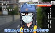 昨日の霞チャンについてTVのインタビューを受ける朝潮型姉妹艦A。