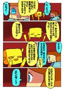 MOB一家 【ネザー編】 34ページ