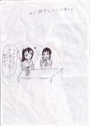 わたもて ゆり 激辛カップラーメンを食べる