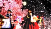 桜舞う【東方ニコ楽祭・花見】