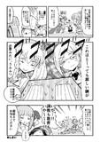 K艦用法 第3話-6