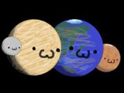 地球型惑星(・ω・)