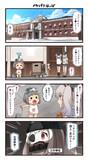 連合艦隊帰還セヨ!(前篇)