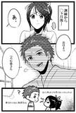 ぺろむ姉さんと弟(オマケ)