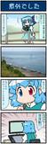 がんばれ小傘さん 3017