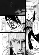 けものフレンズ2 第8話 「しんきょくえんぶ オーディション編」