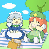 ピクニックへ行った美鈴と咲夜さん
