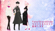 【Fate/MMD】コヤンスカヤ配布します