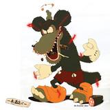 イビルーマウス