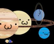 惑星(・ω・)