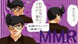 【MMDマイナーモデル選手権】キ〇ヤシver2