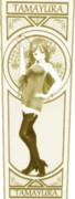 玉響、六導玲霞のカード5(モノクロ)【Fate/MMD】
