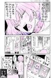 「ニューエラジェネレーションの憂鬱02」