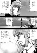 朝潮型駆逐艦10番艦 霞