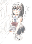 鷺沢文香(9)