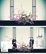 お花のオブジェ