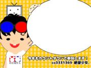 超会議2019カウントダウンイラストー絶望少女.ー