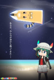 劇場版けものフレンズサマ2