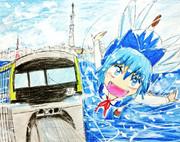Flying Ice Fairy!Flying Haneda Express!
