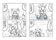 クロやんとおねーちゃん(その2)