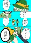 KZCとARIのブラクラ☆CB