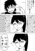 鳳翔さんいっぱいちゅき♡