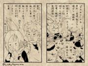 ケムリ草紙弐
