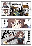 21日は項羽様ピックアップ!?