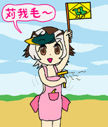 漢字で自己紹介(カルガモ)