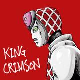 キング・クリムゾン