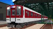 【MMD鉄道】近鉄1252系(阪神直通対応編成) 配布