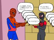 スパイダーバース最高でした