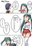 ワンドロ(五十鈴)