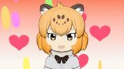 【GIFアニメ】ジャガーの「もえもえきゅん」