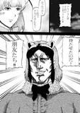 けものフレンズ2 第10話「ちぇっくいん」