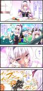 アイドル部4コマその4