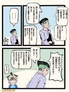ケムリクサ11話を見た露伴先生(とゴマちゃん)。