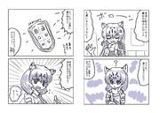 クロやんとおねーちゃん(その4)
