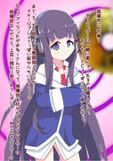 長島に催眠で不満を聞き出したら夜の生活のダメ出しをされて辛い