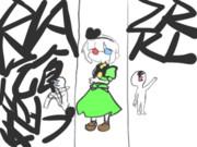 ZRKL姉貴の目